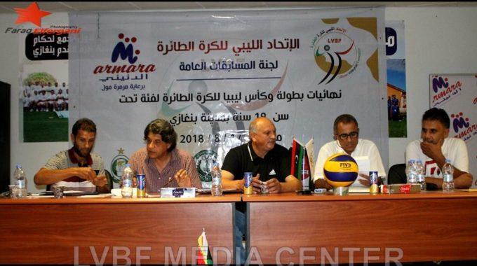 الاتحاد الليبي لكرة الطائرة يحدد بداية الموسم الجديد