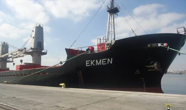 وصول باخرتي قمح إلى ميناء طرابلس