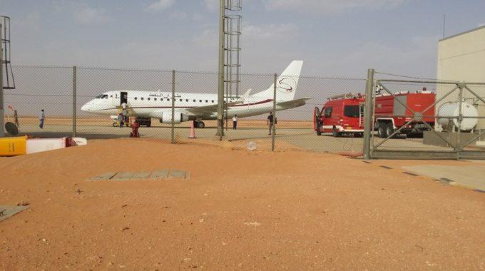 إغلاق مطار حقل الوفاء النفطي