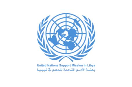 البعثة تطالب الرئاسي بإعادة تشكيل لجنة الترتيبات الأمنية