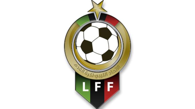 الاتحاد الليبي لكرة القدم يدعو أندية الممتاز لعقد إجتماع ضروري