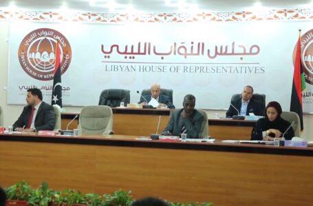 أبوديب : النواب يؤجل جلساته لغياب عقيلة صالح