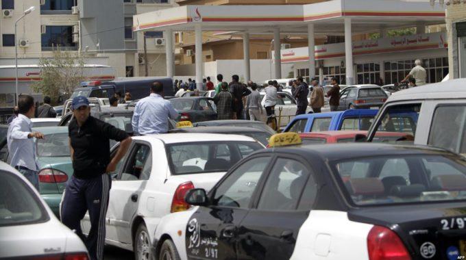 الوطنية للنفط بصدد إيقاف محطات للوقود عن العمل