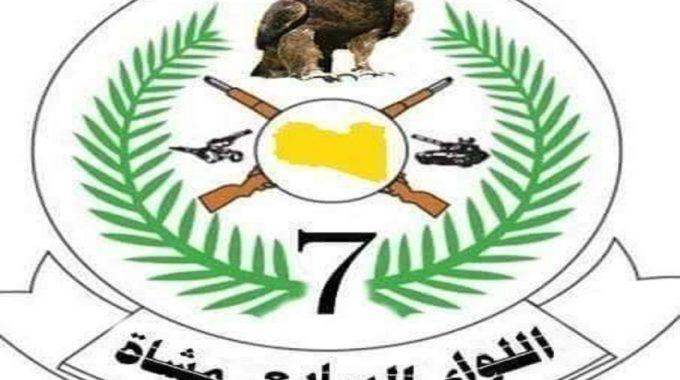 اللواء السابع يخلي مسؤوليته من اقتحام سجن الرويمي