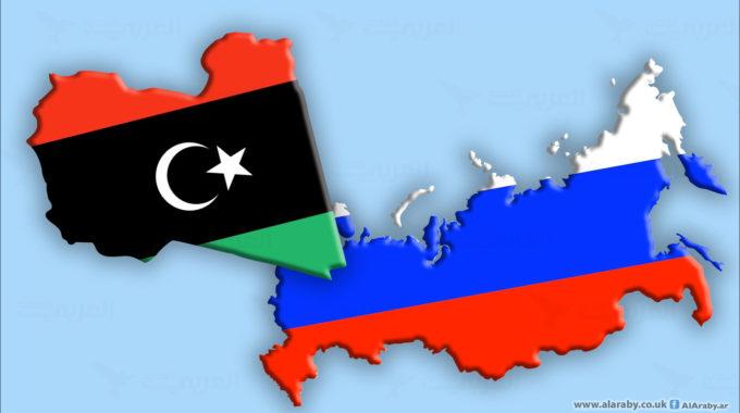 ليبيا وروسيا يتفقان على تفعيل التعاون الاقتصادي بينهما