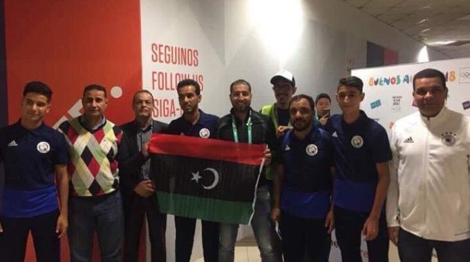 البعثة الليبية تصل بيونس آيرس للمشاركة في أولمبياد الشباب
