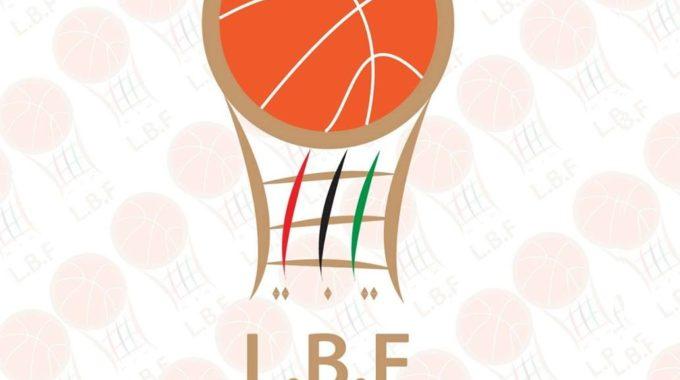 الأهلي بنغازي واليرموك في نهائي بطولة كرة السلة تحت 18 سنة