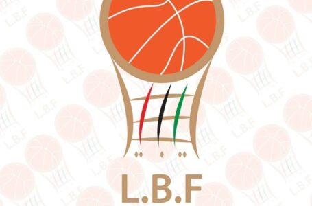 تأجيل انطلاق الموسم الجديد لكرة السلة إلى شهر نوفمبر المقبل
