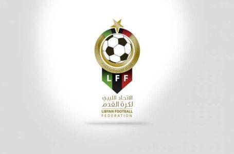 اتحاد الكرة يحدد موعد انطلاقة الدوري ومباراة كأس السوبر