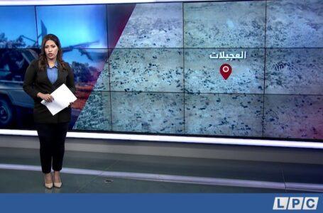الجيش يحرر ست مدن على امتداد الساحل الليبي