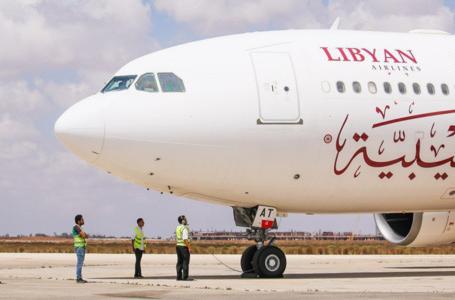الخطوط الليبية تباشر أولى رحلاتها لإجلاء العالقين في تركيا