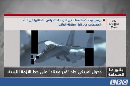 """دخول أمريكي حاد """"غير معتاد"""" على خط الأزمة الليبية"""
