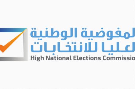 السايح :المجتمع الدولي يدعم بقوة العملية الانتخابية في ليبيا