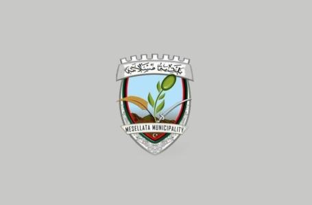 بلدية مسلاتة تطالب بحلول عاجلة لأزمة الكهرباء الممنهجة