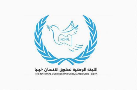الوطنية لحقوق الإنسان ترحب بوصول أول فرق المراقبين الدوليين