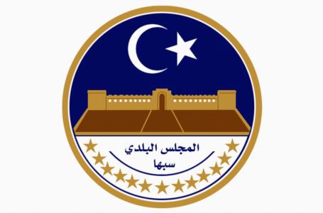 أهالي سبها يطالبون باستتباب الأمن وملاحقة الخارجين عن القانون