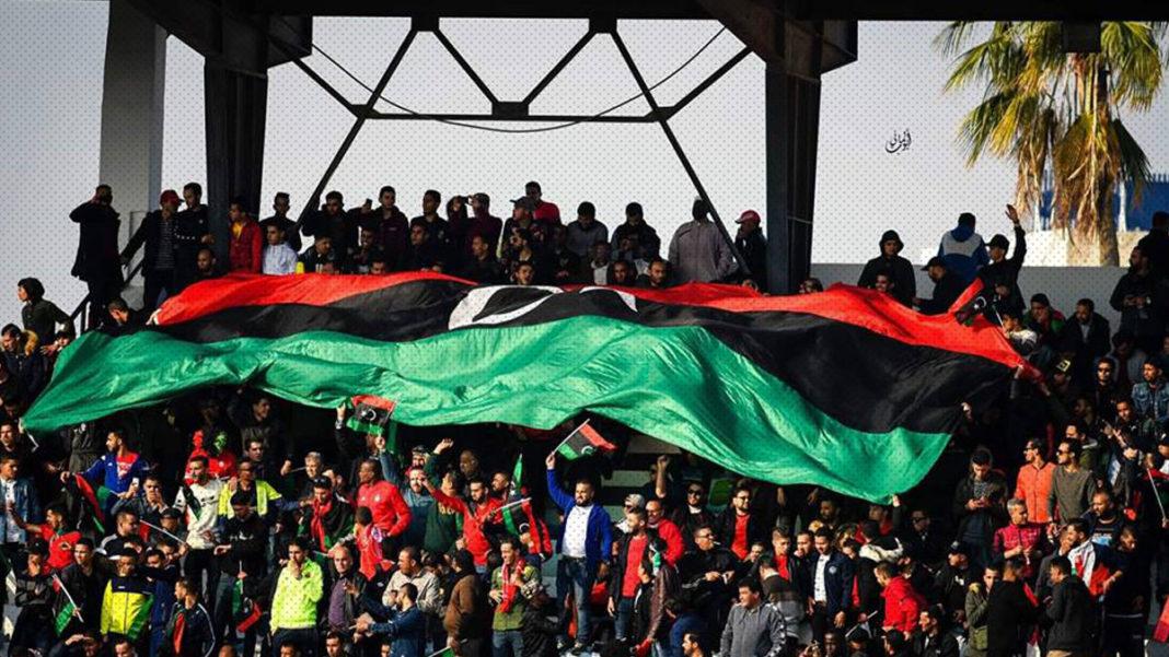 صورة لجمهور المنتخب الليبي