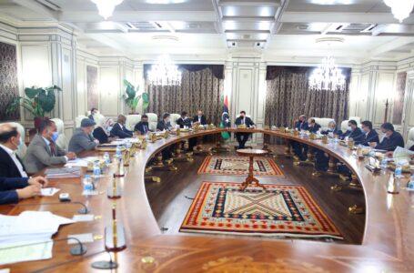 حكومة الوفاق تقرر تشكيل جمعية عمومية لتسمية مجلس إدارة المصرف الخارجي