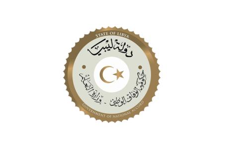 وزارة التعليم تؤجل بداية العام الدراسي إلى 30 يناير الجاري