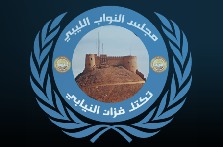 تكتل فزان النيابي يطالب بعدم اعتماد الميزانية إلا بعد تسمية المناصب السيادية