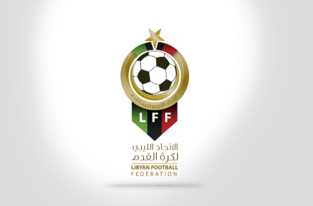 اتحاد الكرة طرابلس يخاطب المسابقات بمواعيد وملاعب الرباعي