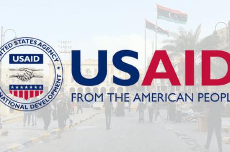الوكالة الأمريكية للتنمية: مستعدون لدعم المؤسسات الديمقراطية بعد الانتخابات