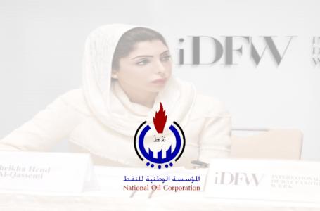 الوطنية للنفط تنفي مشاركة الإماراتية هند القاسمي في مؤتمرات خارجية باسم المؤسسة
