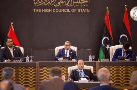 مجلس الدولة: نرفض أي تصرف أحادي في قانون الانتخابات