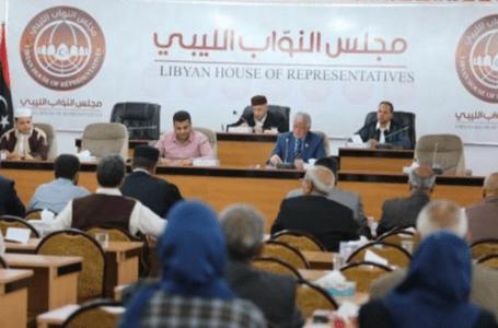 مجلس النواب يستأنف جلساته لمناقشة مشروع قانون الانتخابات الرئاسية