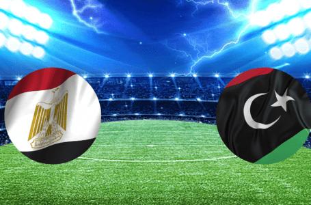 الجهات الأمنية تمنع حضور الجماهير في مباراة مصر وليبيـا