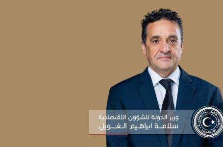 الغويل: 110 مليارات دولار تكلفة إعادة إعمار ليبيا