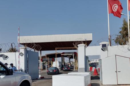 إعادة فتح المعبر الحدودي مع تونس واستئناف حركة العبور والتجارة