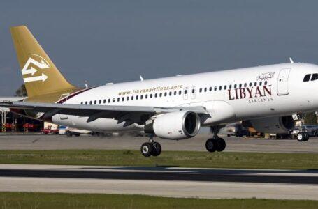 الخطوط الليبية تستأنف رحلاتها إلى القاهرة السبت القادم