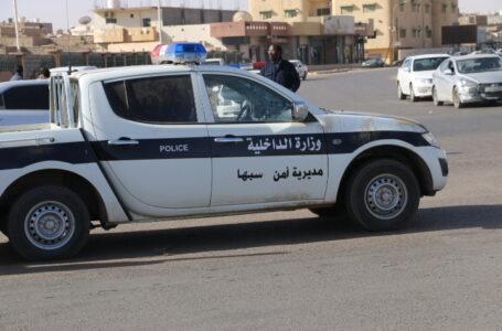 مجهولون يطلقون النار على دورية أمنية وسط مدينة سبها