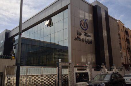 محفظة ليبيا إفريقيا تنجح في استرداد 16 مليون دولار